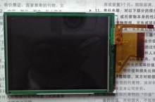 "Original TC028STEA2 TPO Screen 2.8"" 320x240 TC028STEA2 Display"